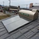 津山市 太陽熱温水器(ソーラー)を設置させていただきました